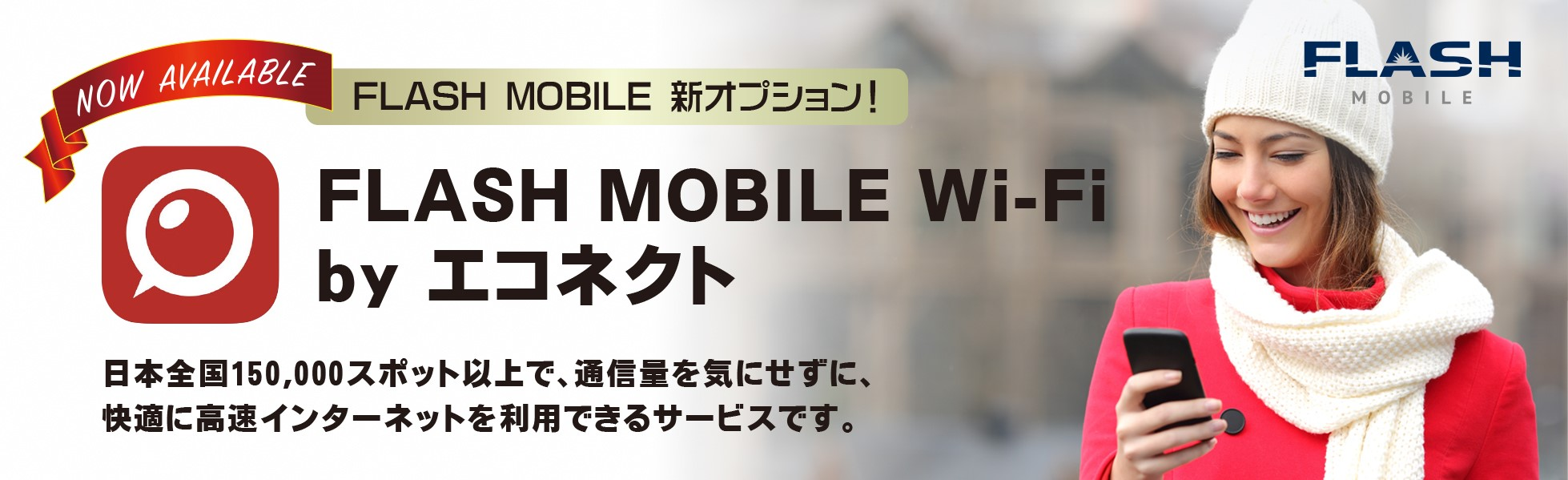 FLASH MOBILE Wi-Fi by Econnect